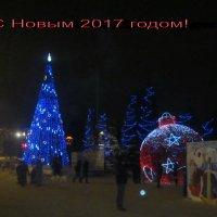 Друзья! С Новым 2017 Годом! :: татьяна