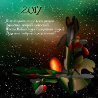 новогодняя открытка :: linnud