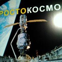 """Фото с выставки !Космос"""" в Лофт Проект ЭТАЖИ. (Санкт-Петеербург) :: Светлана Калмыкова"""