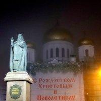 С Праздниками! :: Александр Лысенко
