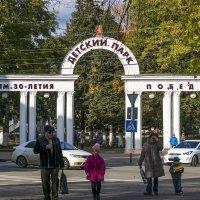 Осенний город :: Игорь Сикорский