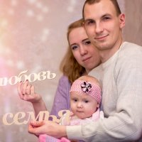 Семья :: Елена Тарасевич (Бардонова)