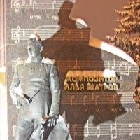 """Автору вальса """" На  сопках  Маньчжурии"""" :: Виталий Селиванов"""