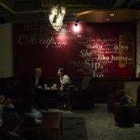 coffee shop :: Sofia Rakitskaia