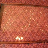 Инициалы Королевы  Виктории, которые  Шерлок  Холмс написал пулями на  стене ! :: Виталий Селиванов