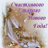 Поздравляю, друзья!! :: Валерия Комова