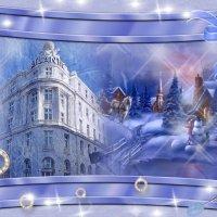 Со старым Новым годом, друзья! :: Nina Yudicheva