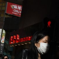 flu season in Hong Kong :: Sofia Rakitskaia