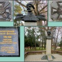 Анапа. Памятник атаману у Русских ворот :: Нина Бутко