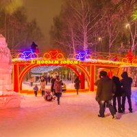С Новым Годом ! :: Андрей Щетинин