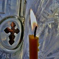 Крещенский сочельник ... 18 января . :: Святец Вячеслав