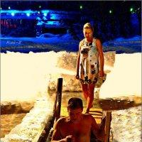 С Крещением Господним, христиане!!! :: Кай-8 (Ярослав) Забелин