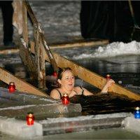 Крещенские купания... :: Сергей Величко