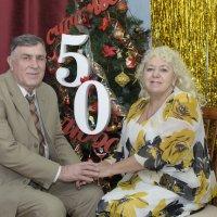 Золотая свадьба 50 лет! :: Ольга Русакова