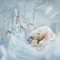 Королева и Белый медведь :: Леся Седых