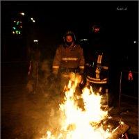 Укрощение огня... :: Кай-8 (Ярослав) Забелин