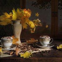Осенний капучино :: Алла Шевченко