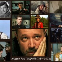 Андрей Ростоцкий (60 лет со дня рождения.Память) :: Сергей Карачин