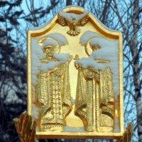 Икона святых Петра и Хевроньи :: Наталья Пендюк Пендюк