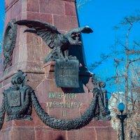Памятник Александру III в Иркутске :: Olesia Dildina