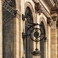 Бордо. Фрагмент ограждения дворца Рогана :: Надежда Лаптева
