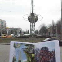 Ракетный Днепропетровск... :: Алекс Аро Аро