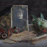 Спасибо деду за Победу! :: Татьяна Панчешная