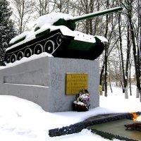 Памятник танкистам. :: Борис Митрохин