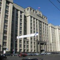 Москва - центр. Госдума. :: Владимир Драгунский