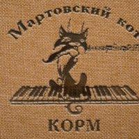 Для реального солиста! :: Виктор Никаноров
