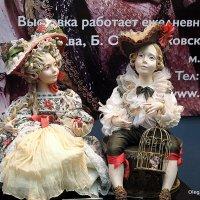 сказочные герои-авторские куклы :: Олег Лукьянов