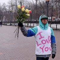 С днём святого Валентина! :: Владимир Болдырев