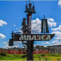 Старинный городок :: Vladimir Semenchukov
