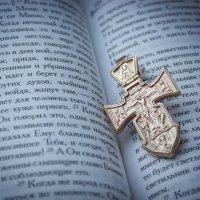 Серебряный крест :: Александра П