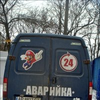 Круглосуточно! :: Нина Корешкова
