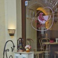 """Кафешка под названием """"Варенье"""" :) :: Kliwo"""
