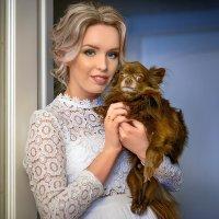 Портрет невесты со своим любимцем! :: Вячеслав