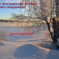 ПРИВЕТ с ВОЛГИ :: Дмитрий Строганов