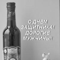 С праздником! :: Татьяна Помогалова
