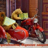 Поздравляю, мужчины! :: Татьяна Помогалова