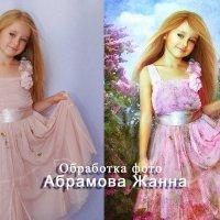 весна идет.. :: Zhanna Abramova