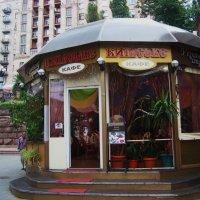 Уличное кафе на Крещатике. :: Любовь К.
