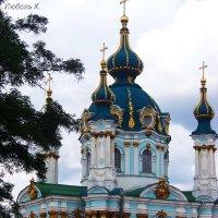 Андреевская церковь на Андреевском спуске... :: Любовь К.