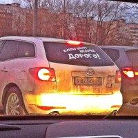 Моего друга  многие узнают по  этому  логотипу . :: Виталий Селиванов