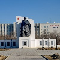Казахстан 2050 :: Анатолий Чикчирный