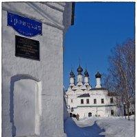 Муром :: Natalia Mihailova