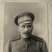 Петр Петрович Полещиков - дед моего мужа. 1914 г. :: Валерия  Полещикова
