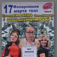 НЕЖДАННАЯ НАКЛЕЙКА...) :: Юрий Ефимов
