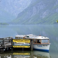 Озерная ладья :: Николай Танаев