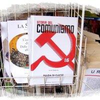 Итальянский путь к коммунизму :: Veselina *
